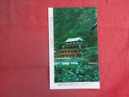 Taiwan   -Chang Kuang Temple --- ----  Ref 1486 - Taiwan