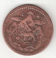 * Tibet 5 Sho 16-24 1950   Sun+moon   Y28a - Cina