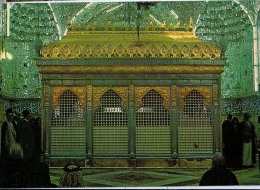 AK IRAk BAGHDAD KARBALA  IMAM AL-ABAS SHRINE, STATE ORG.BAGHDAD N R. 123. ALTE POSTKARTEN - Irak