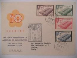 Taiwan Lettre De Kaohsiung 1958 Pour Torino - 1945-... République De Chine