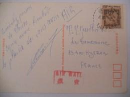 Taiwan Carte  De Tapei 1976 Pour Hyeres - 1945-... République De Chine