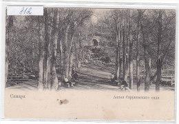 Samara Garden - Russia