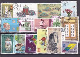8 - CHINA REPUBLIC - REPUBBLICA DI CINA TAIWAN FORMOSA LOT 15 STAMPS USED - 1945-... República De China