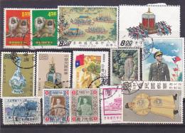 13 - CHINA REPUBLIC - REPUBBLICA DI CINA TAIWAN FORMOSA LOT 14 STAMPS USED - 1945-... República De China