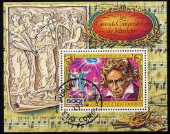 COMORES - N° BF16° - BEETHOVEN - Comores (1975-...)