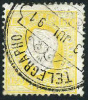Portugal #48b Used 150r King Luiz Of 1880 - Used Stamps