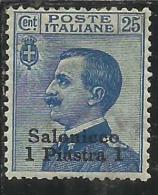 LEVANTE SALONICCO 1909 - 1911 SOPRASTAMPATO D´ITALIA ITALY OVERPRINTED PIASTRE 1 P SU CENT. 25 MH - Bureaux Etrangers