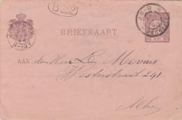 Briefkaart 28 Sep 1894 Met Proefstempel Grootrond Amsterdam - Postal History