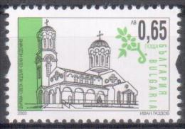 "Bulgaria 2000  ""Christian Church""  1v  MNH** - Ongebruikt"
