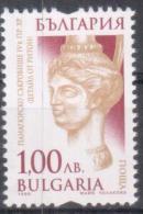 "Bulgaria  1999 "" Golden Treasure Of Panagyurishte "" 1v  MNH** - Ongebruikt"