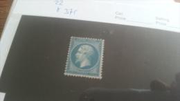 LOT 221890 TIMBRE DE FRANCE NEUF* N�22 VALEUR 375 EUROS