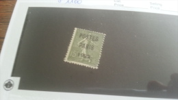 LOT 221901 TIMBRE DE FRANCE NEUF* N�31 VALEUR 1100 EUROS