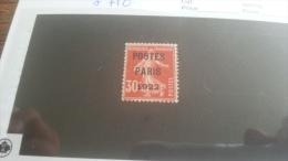 LOT 221903 TIMBRE DE FRANCE NEUF* N�32 VALEUR 750 EUROS
