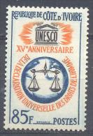 Cote D'Ivoire YT N°221 Déclaration Universelle Des Droits De L'homme Neuf ** - Côte D'Ivoire (1960-...)