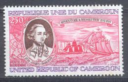 Cameroun Poste Aérienne YT N°286 Capitaine James Cook Oblitéré ° - Cameroon (1960-...)