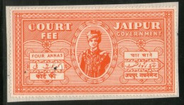 India Fiscal Jaipur State 4As King Man Singh Type10 KM103 Court Fee Revenue Stamp Inde Indien #  3985D - Jaipur