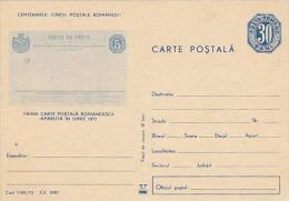 699- FIRST ROMANIAN POSTCARD, PC STATIONERY, ENTIER POSTAUX, 1973, ROMANIA - Altri