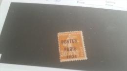 LOT 222006 TIMBRE DE FRANCE OBLITERE N�29 VALEUR 80 EUROS AUTHENTIQUE