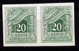 A2888) Griechenland Greece Portomarke 20 L Als Probedruck Auf Kartonpapier - Ungebraucht