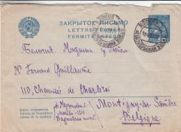 Russie - Entier Postal De 1937 - Oblitération Moscou - Expédié Vers La Belgique - 1923-1991 USSR