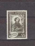 1956 - 125 Anniv Peintre Th.Aman  Mi No 1585 Et Yv No 1467 MH - Ungebraucht
