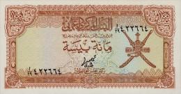 Oman 100 Baiza 1977 Pick 13 UNC - Oman