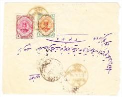 """Iran 1911/22 1 Und 5Ch Schah Auf Brief Von """"Sari 28.X.16"""" Mit Ankunftsstempel Teheran - Iran"""
