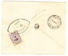 """Iran 1911/22 9 Ch Schah (Mi.#311) Auf Brief Ovalstempel """"Chiraz 13-8-(1)1""""  Mit Ankunftsstempel Bouchir - Iran"""