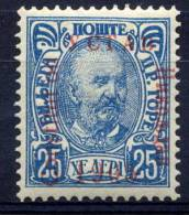 "MONTENEGRO 1905 Constitution Overprint Error ""Constitut On"" On 25h..  MH / * - Montenegro"