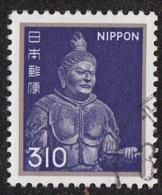 Timbre Du Japon 1981    ' '    Yvert   1358   ' '     310 Y. Buste De Komukuten ( Temple De Todaiji, Nara ) - Usados