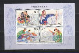 CHINE    BF 128 * *  Tir A L Arc  Cheval  Hippisme  Lutte  Balancoire - Bogenschiessen