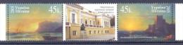 2005. Ukraine, National Gallery Of I. Aivazovsly, 2v, Mint/** - Ucraina