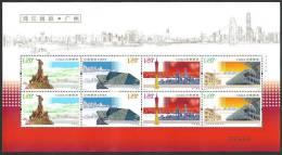 CHINA 2010-16 Guangzhou & Enchanting Pearl River SHEETLET - 1949 - ... People's Republic