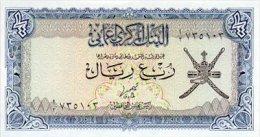 Oman 1/4 Baiza 1977 Pick 15 UNC - Oman