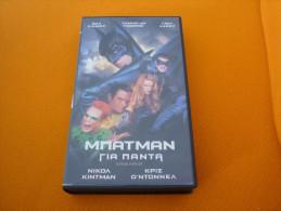 Batman Forever - Old Greek Vhs Cassette From Greece - Action, Aventure