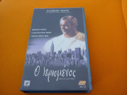 Diary Of A City Priest - Old Greek Vhs Cassette From Greece - Action, Aventure