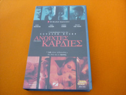 Open Hearts - Old Greek Vhs Cassette From Greece - Romantici