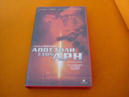 Mission To Mars - Old Greek Vhs Cassette From Greece - Fantasy