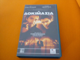 The Recruit - Old Greek Vhs Cassette From Greece - Action, Aventure