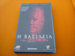 Hellraiser: Hellseeker - Old Greek Vhs Cassette From Greece - Horreur