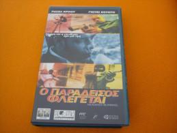 Heaven's Burning - Old Greek Vhs Cassette From Greece - Action, Aventure