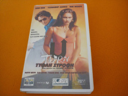 U-turn - Old Greek Vhs Cassette From Greece - Action, Aventure