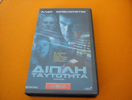 Second Nature - Old Greek Vhs Cassette From Greece - Action, Aventure