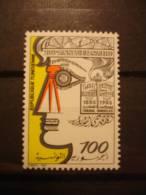 TIMBRE NEUF TUNISIE - 100ème ANNIVERSAIRE DE LA LOI FONCIERE 1885-1985 ELMEKKI - 1985 - 100m - NEW STAMP TUNISIA - Tunisie (1956-...)