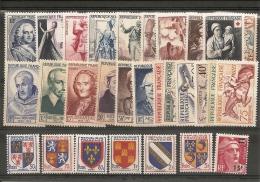 FRANCE - 1953 ANNEE COMPLETE (**) COTE 197,00 EUROS - France