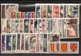 FRANCE - 1955 ANNEE COMPLETE (**) COTE 269,00 EUROS - France
