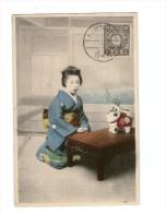 JAPON FEMME - Cartes Postales