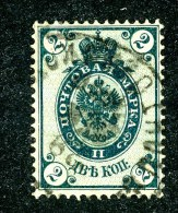 18817  Russia 1884  Michel #30  Scott #32 (o) Zagorky #35  Offers Welcome! - 1857-1916 Empire