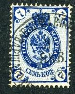 18828  Russia 1884  Michel #33  Scott #35 (o) Zagorky #38  Offers Welcome! - 1857-1916 Empire