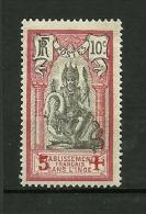 Ets.Francais De L´Inde  1916   N° 45   Au Profit De La Croix Rouge (timbre De 1914  Surchargé)     Neuf Avec Trace - Inde (1892-1954)